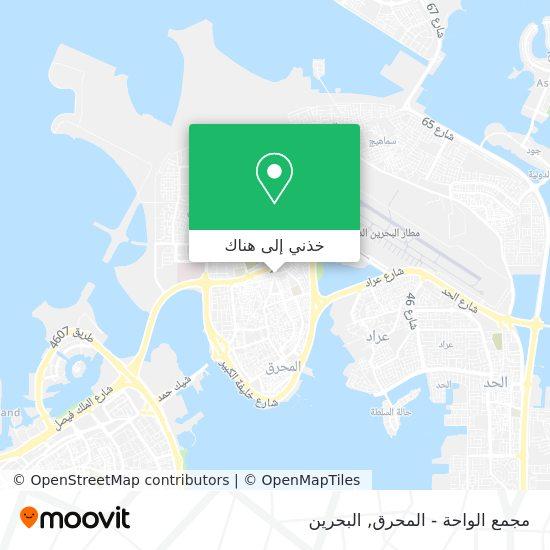 خريطة مجمع الواحة - المحرق