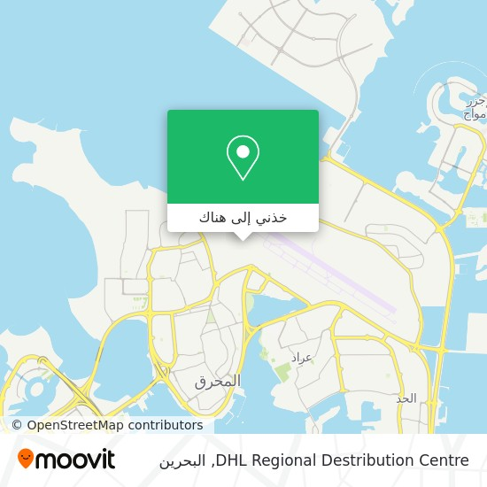 خريطة DHL Regional Destribution Centre