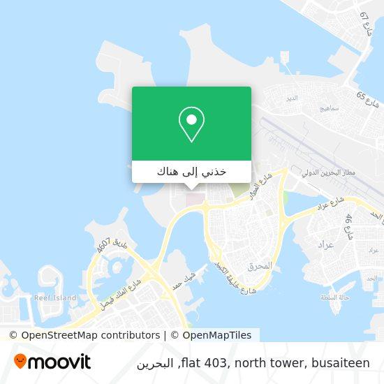 خريطة flat 403, north tower, busaiteen