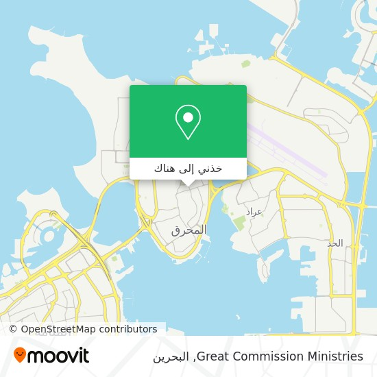 خريطة Great Commission Ministries