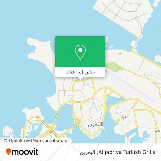 خريطة Al jabriya Turkish Grills