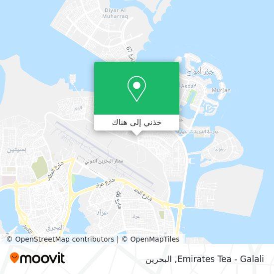 خريطة Emirates Tea - Galali