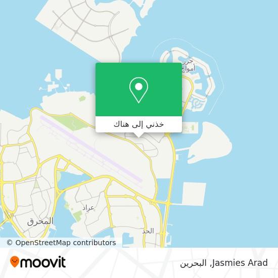 خريطة Jasmies Arad