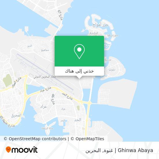 خريطة Ghinwa Abaya | غنوة