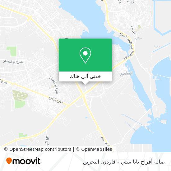 خريطة صالة أفراح بابا ستي - قاردن