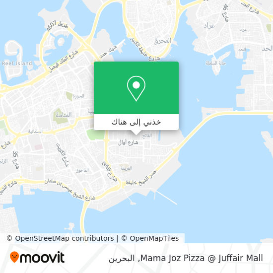 خريطة Mama Joz Pizza @ Juffair Mall