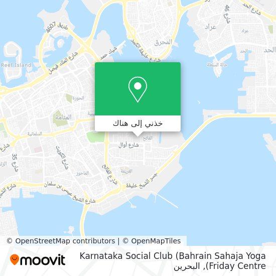 خريطة Karnataka Social Club (Bahrain Sahaja Yoga Friday Centre)