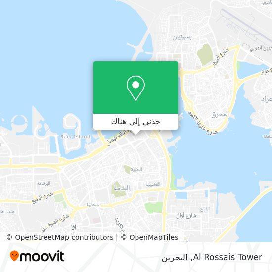 خريطة Al Rossais Tower