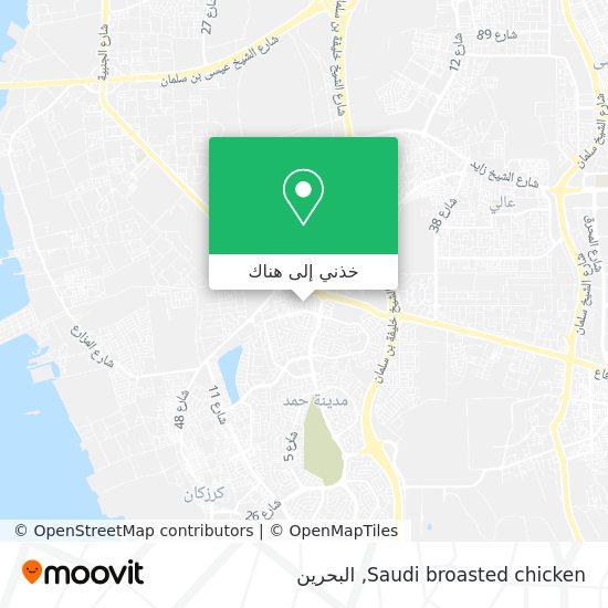 خريطة Saudi broasted chicken