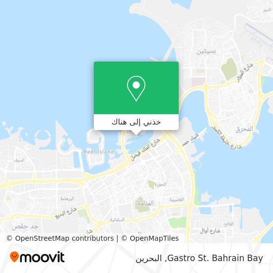 خريطة Gastro St. Bahrain Bay