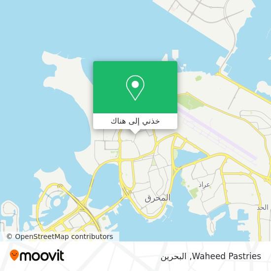 خريطة Waheed Pastries