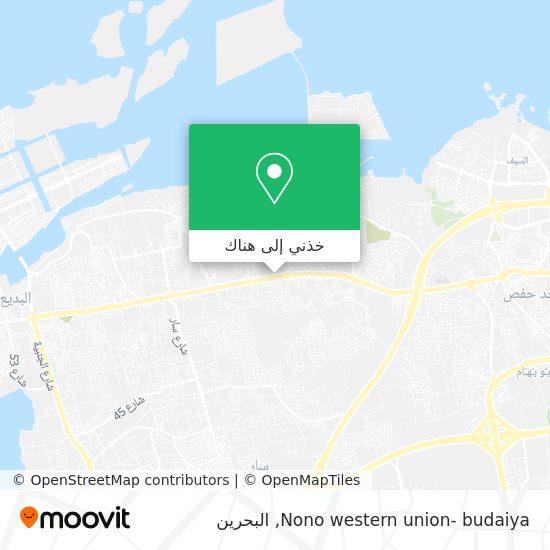 خريطة Nono western union- budaiya