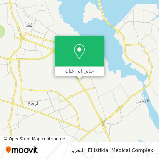 خريطة El Istiklal Medical Complex