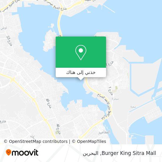خريطة Burger King Sitra Mall
