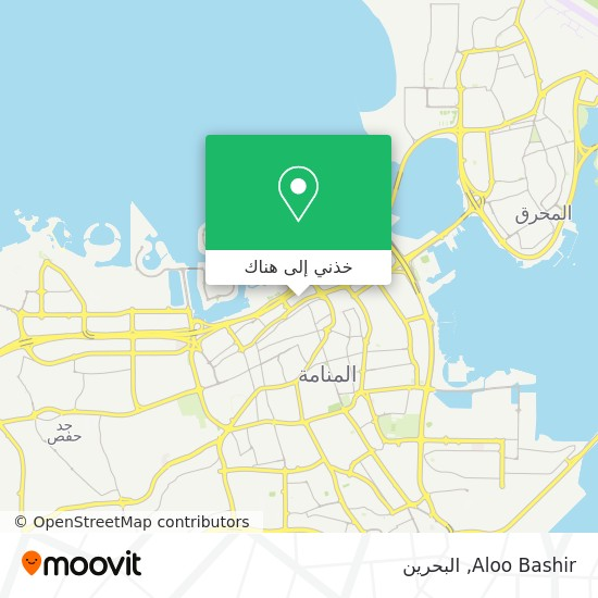 خريطة Aloo Bashir
