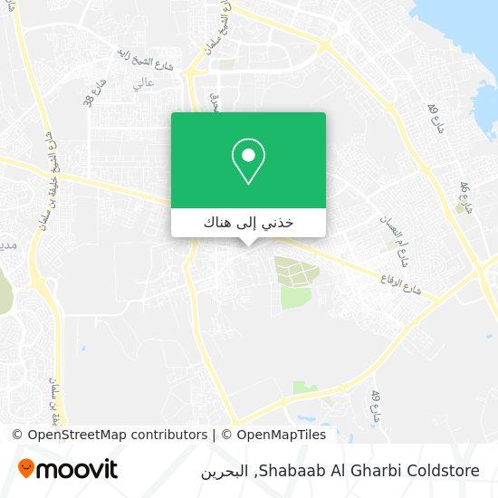 خريطة Shabaab Al Gharbi Coldstore