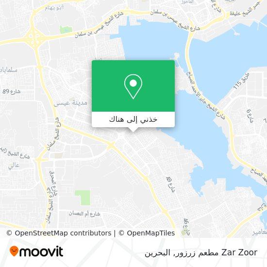 خريطة Zar Zoor مطعم زرزور