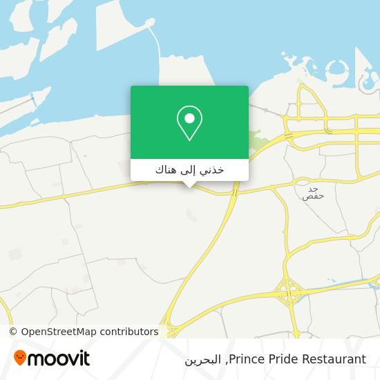 خريطة Prince Pride Restaurant
