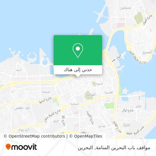 خريطة مواقف باب البحرين المنامة