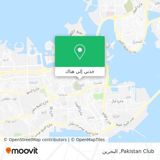 خريطة Pakistan Club