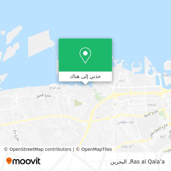 خريطة Ras al Qala'a
