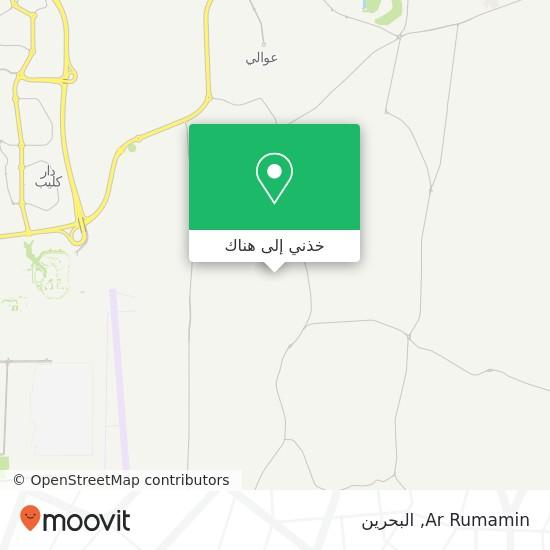 خريطة Ar Rumamin