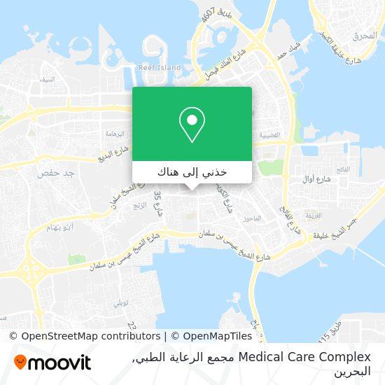 خريطة Medical Care Complex مجمع الرعاية الطبي