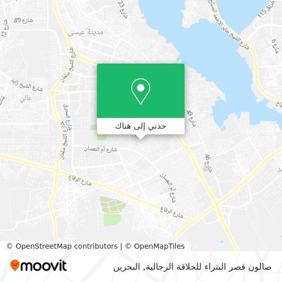 خريطة صالون قصر البتراء للحلاقة الرجالية