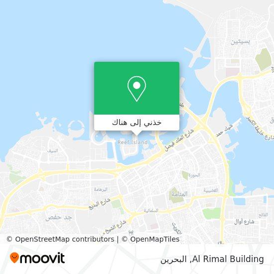 خريطة Al Rimal Building