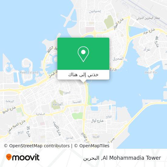 خريطة Al Mohammadia Tower