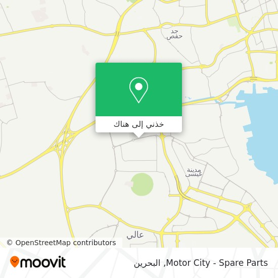 خريطة Motor City - Spare Parts