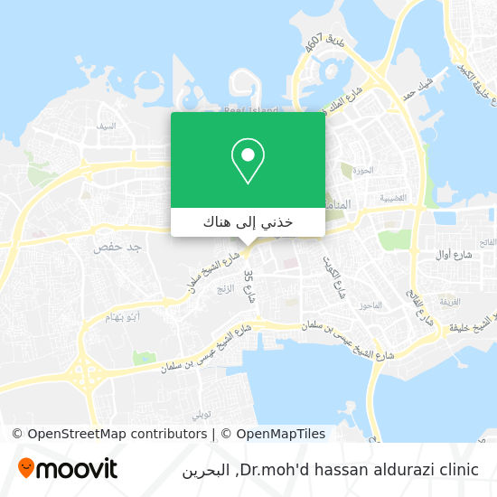 خريطة Dr.moh'd hassan aldurazi clinic