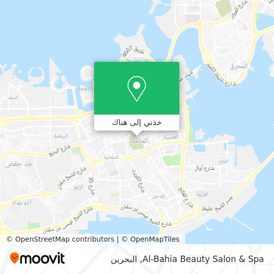 خريطة Al-Bahia Beauty Salon & Spa