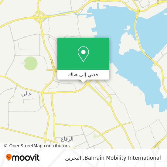خريطة Bahrain Mobility International