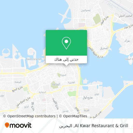 خريطة Al Kwar Restaurant & Grill