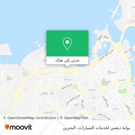 خريطة بوابة ديفس لخدمات السيارات