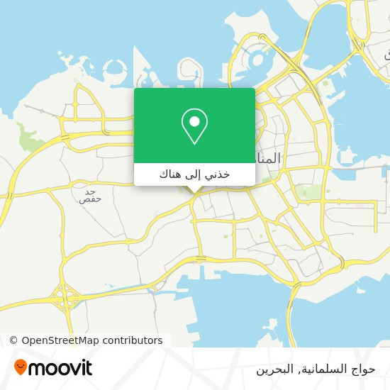 خريطة حواج السلمانية
