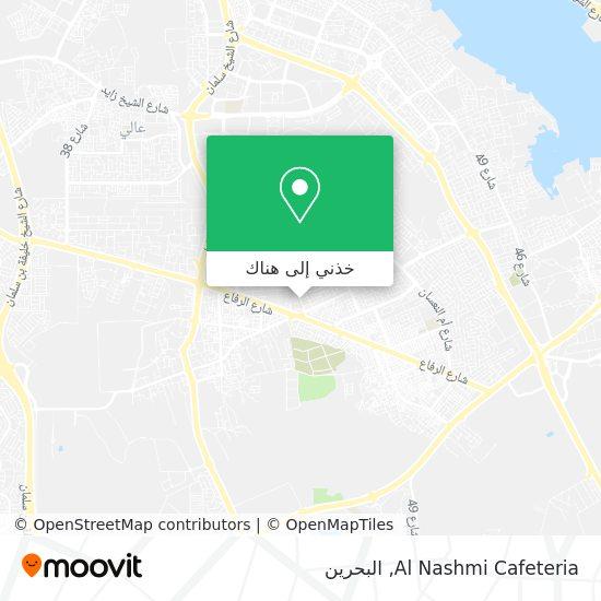 خريطة Al Nashmi Cafeteria