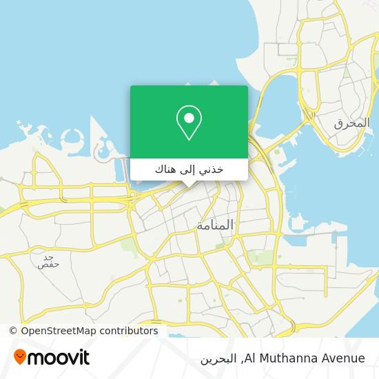 خريطة Al Muthanna Avenue