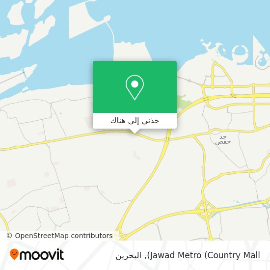 خريطة Jawad Metro (Country Mall)