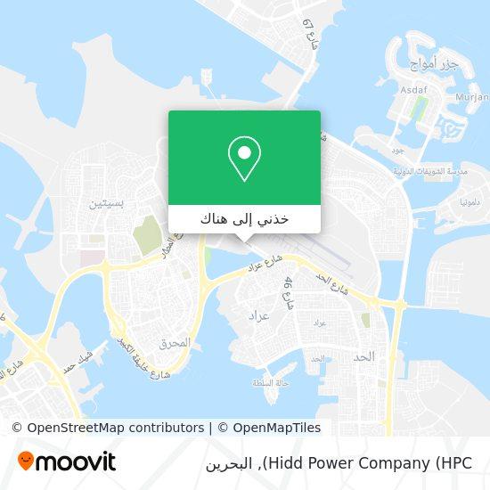 خريطة Hidd Power Company (HPC)