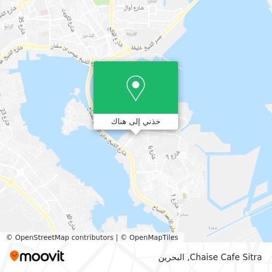 خريطة Chaise Cafe Sitra