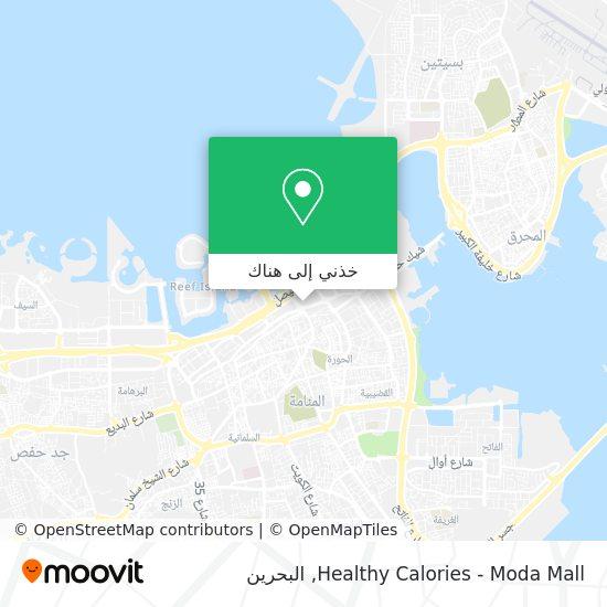 خريطة Healthy Calories - Moda Mall