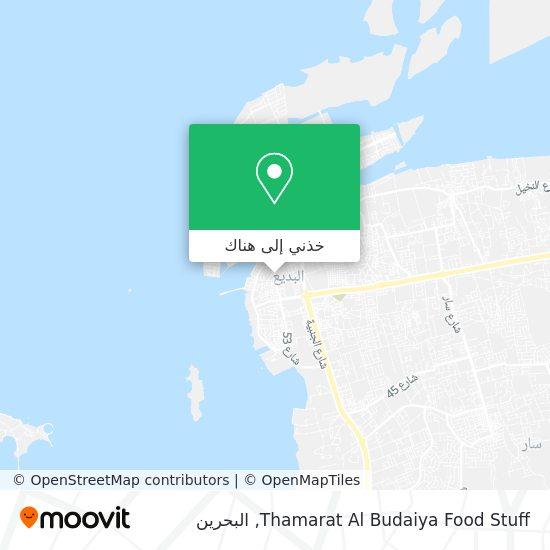 خريطة Thamarat Al Budaiya Food Stuff