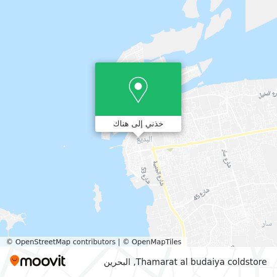خريطة Thamarat al budaiya coldstore