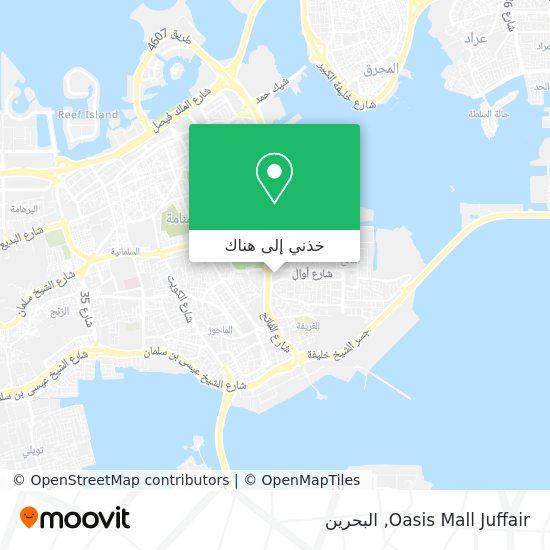 خريطة Oasis Mall Juffair