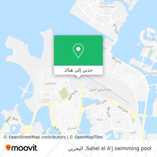 خريطة Sahel el A'j swimming pool