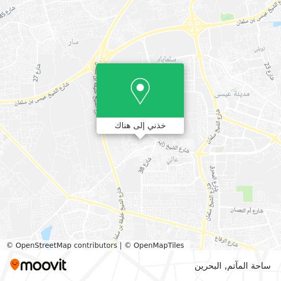 خريطة ساحة المآتم