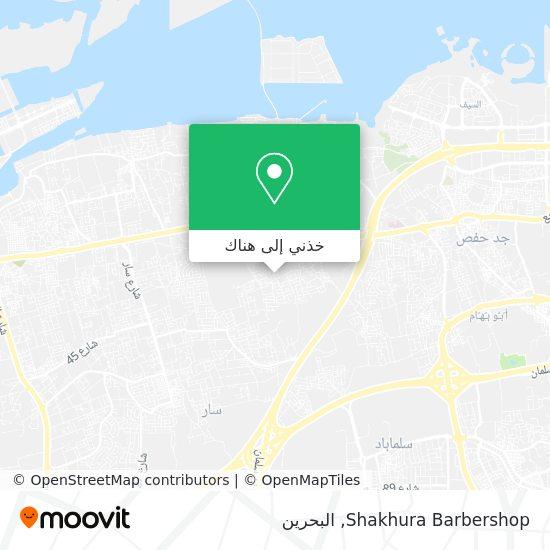 خريطة Shakhura Barbershop