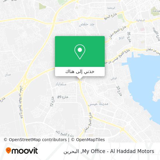 خريطة My Office - Al Haddad Motors